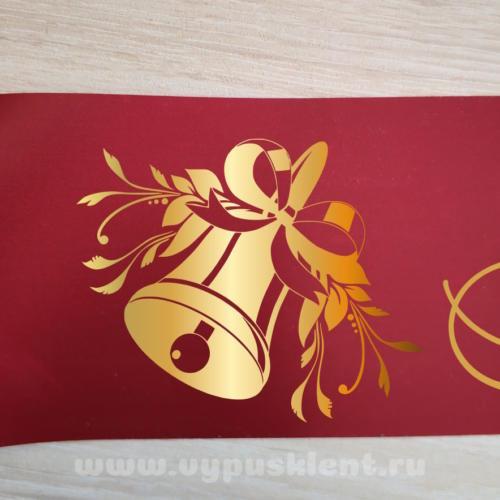Дизайн эмблемы №1