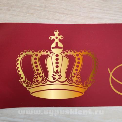 Дизайн эмблемы №11