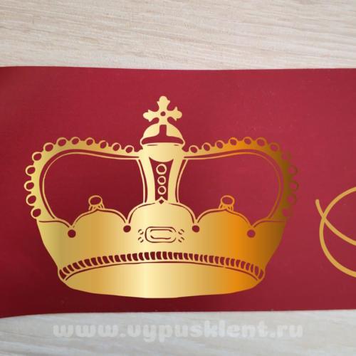 Дизайн эмблемы №13