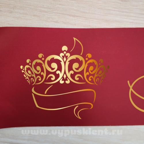 Дизайн эмблемы №14