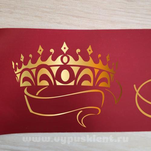 Дизайн эмблемы №15