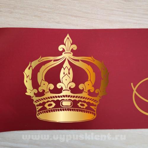 Дизайн эмблемы №17
