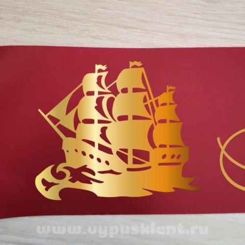 Дизайн эмблемы №19