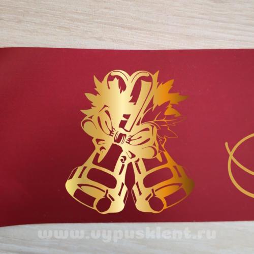 Дизайн эмблемы №2