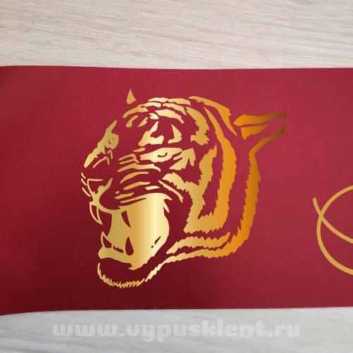 Дизайн эмблемы №24