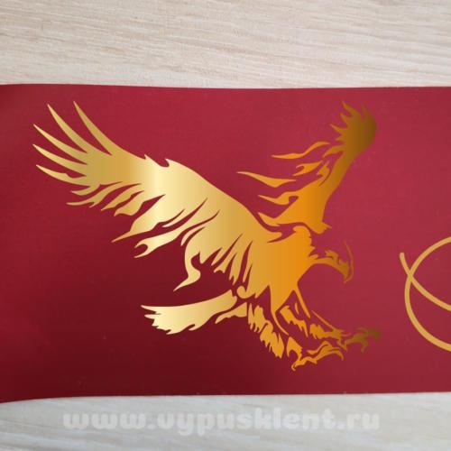 Дизайн эмблемы №25