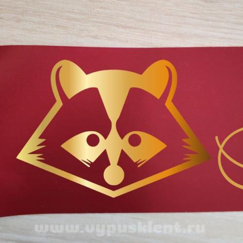 Дизайн эмблемы №27
