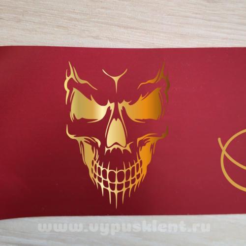 Дизайн эмблемы №28