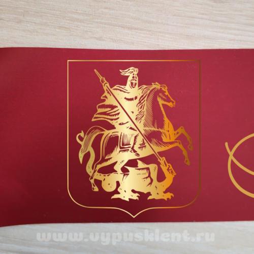 Дизайн эмблемы №29