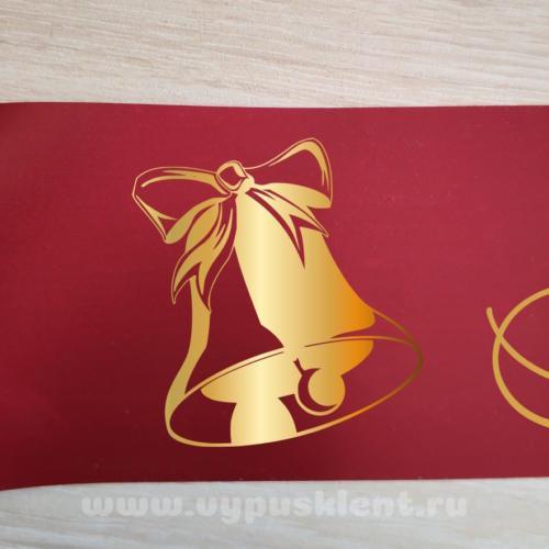 Дизайн эмблемы №3