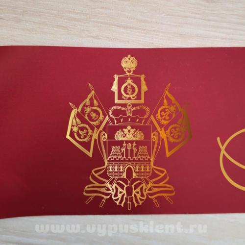 Дизайн эмблемы №30