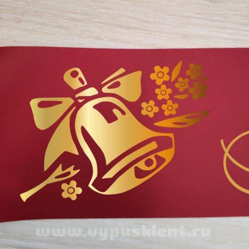 Дизайн эмблемы №31