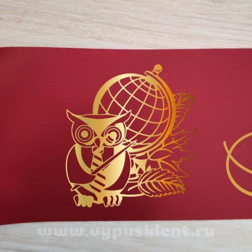 Дизайн эмблемы №4