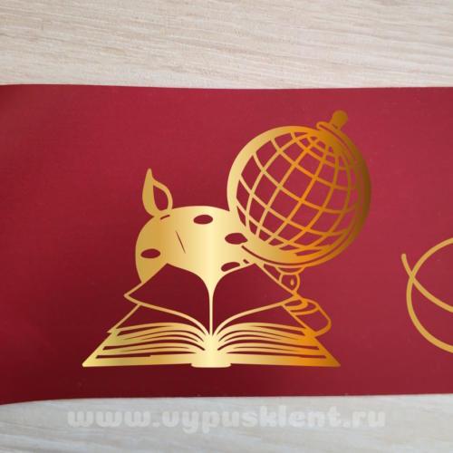 Дизайн эмблемы №5