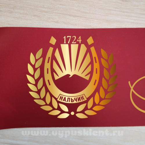Дизайн эмблемы №7